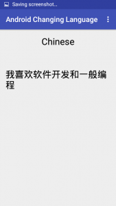 Hack Smile Android change language programmatically - Chinese